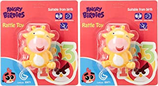 Angry Birds-Rattle Toy Cow (Pack of 2)