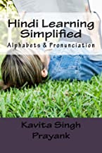 Best hindi pronunciation of english alphabets Reviews