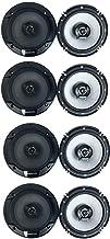Kenwood 300 Watt 6.5-Inch Coaxial 2 Way Car Audio Speaker (1 Pair) (4 Pack) photo
