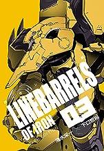 表紙: 鉄のラインバレル 完全版(3) (ヒーローズコミックス) | 下口智裕