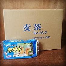 八木音 ヤギオト 二度焙煎 <お徳用> おいしいむぎ茶 ティーバッグ ケース(10g×55パック×20包)
