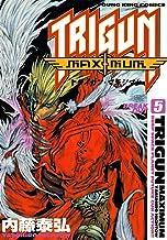 表紙: トライガン・マキシマム(5) (ヤングキングコミックス) | 内藤泰弘