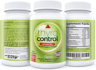 thyrocare supplement