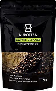 チャコールコーヒー クロッティーコーヒークレンズ KUROTTEA COFFEE CLEANSE 100g 約33日分 3種の国産炭 MCTオイル 乳酸菌5兆個 置き換え 日本国内生産