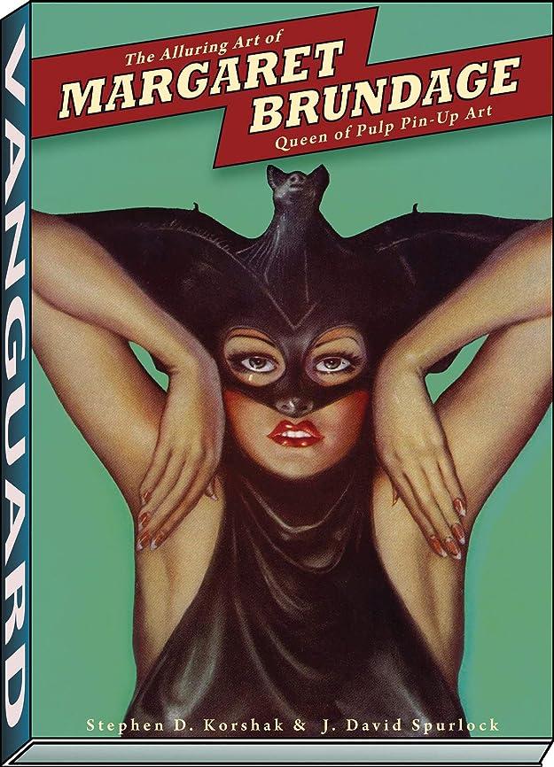 賛辞仲人引退するAlluring Art of Margaret Brundage: Queen of Pulp Pin-Up Art