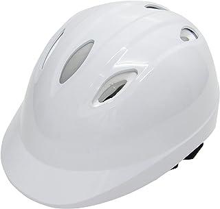ブリヂストン(BRIDGESTONE)通学用ヘルメット(ベンチレーション付)
