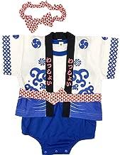 赤ちゃん お祭り カバーオール ロンパース ベビー用はっぴ付き 半袖 夏 70 男の子 女の子 青 マインキューブオリジナル