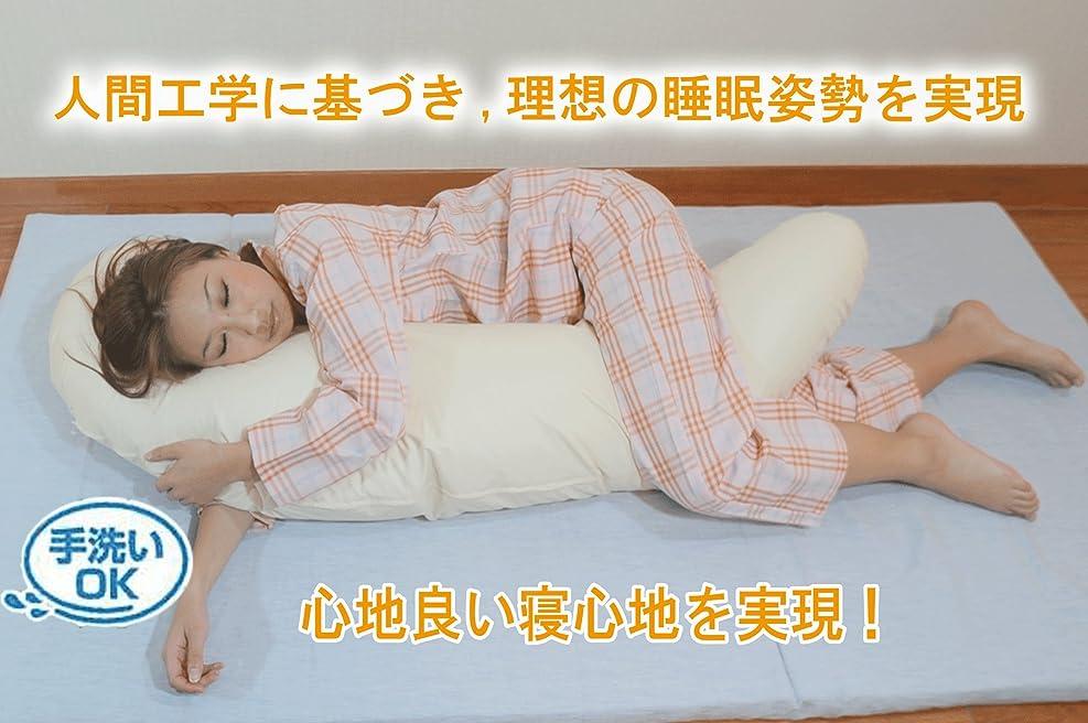 祭司囚人ホイスト体圧分散 弓なり 抱き枕  備長炭加工????付