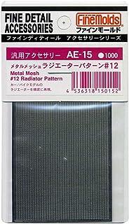 Detalle Fine patr?n radiador de malla Accesorios de metal # 12 (jap?n importaci?n)