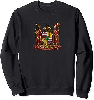 Hawaii Monarchy Coat of Arms - Vintage Distressed Sweatshirt