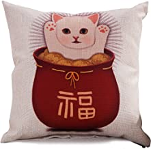 Chezmax Cotton Linen Blend Cushion Square Decorative Throw Pillow Cat Series Cover/Shell Blessed Cat
