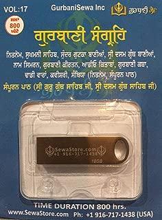 ਗੁਰਬਾਣੀ ਸੰਗ੍ਰਹਿ   Gurbani Collection (800 Hrs) - ਯੂ.ਐਸ.ਬੀ ਡ੍ਰਾਈਵ   USB Drive