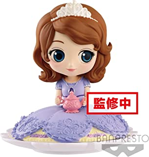 BANPRESTO Q POSKET SUGIRLY Disney Characters-Sofia-(A: Normal Color VER) Collectible Figure