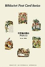 BiblioArt Post Card Series J.テニエル 『不思議の国のアリス』(1) 6枚セット(解説付き)