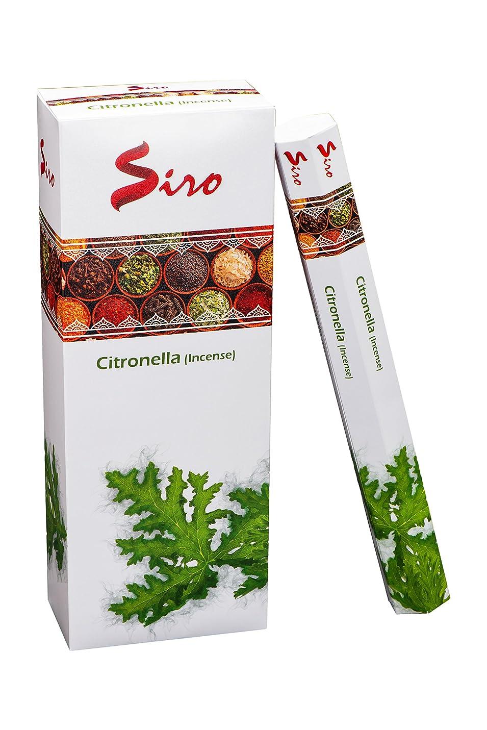 忘れる可能性土曜日Siroシトロネラ120?Sticks Premium Aroma