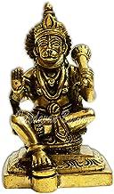 VRINDAVANBAZAAR.COM Sri Hanuman Idol Sculpture Statue Murti (6cm x 6cm x 10.5cm); Weight- 470 Grams