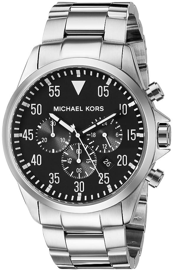 Michael Kors Men's Gage Silver-Tone Watch MK8413