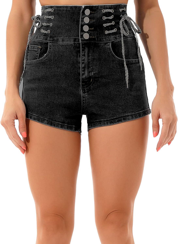 WinChang Women Sexy Lace-up Denim Shorts Hollow Out Back High Waist Hot Pants Short Jean for Summer