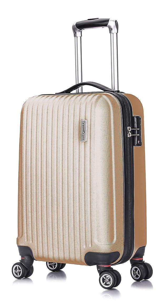 TravelCross Berkeley Classic 21'' Carry On Lightweight Hardshell Spinner Luggage - Champagne