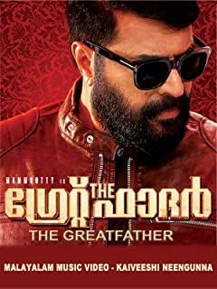 Best great father malayalam songs Reviews