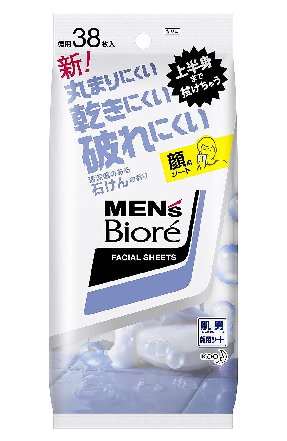 ポジション決めます感じるメンズビオレ 洗顔シート 清潔感のある石けんの香り <卓上タイプ> 38枚入