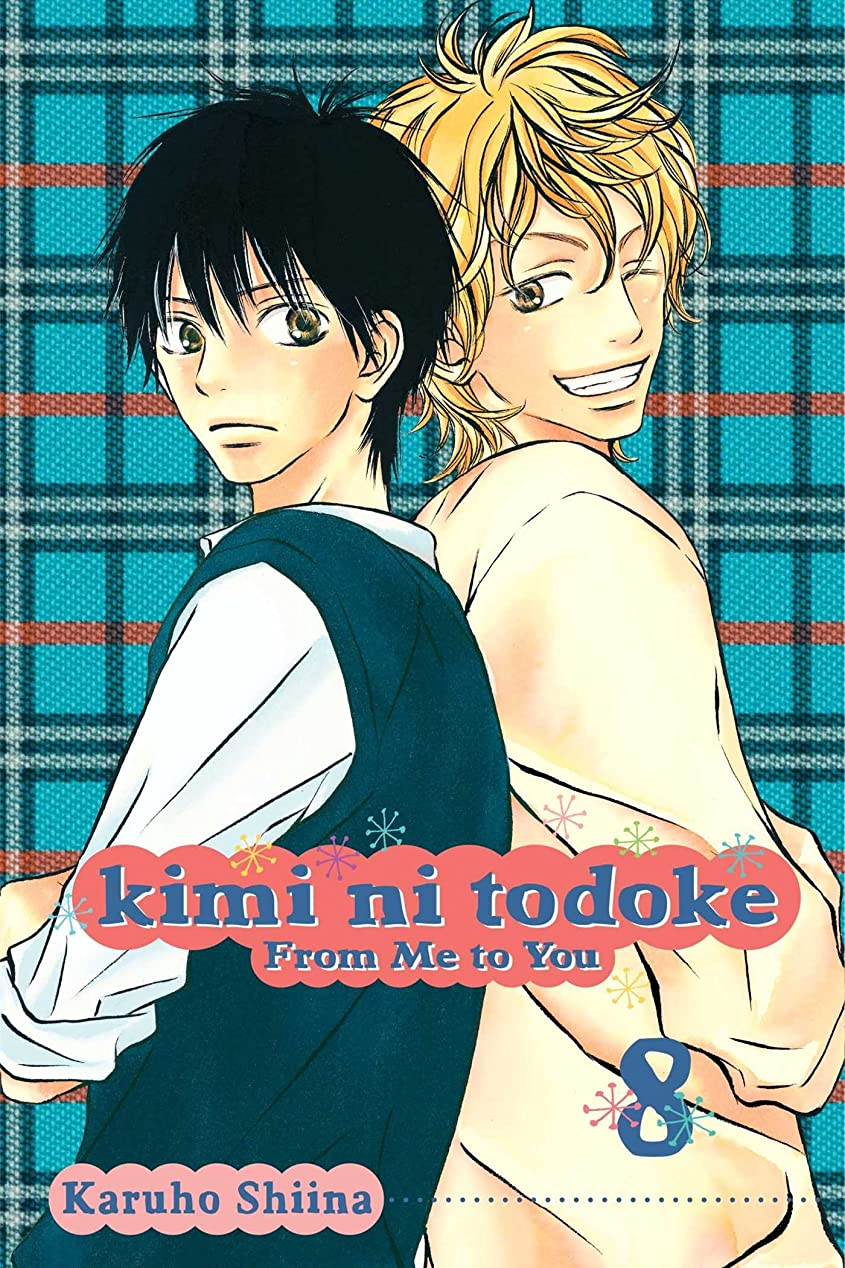 空いている宿題結婚するKimi ni Todoke: From Me to You, Vol. 8