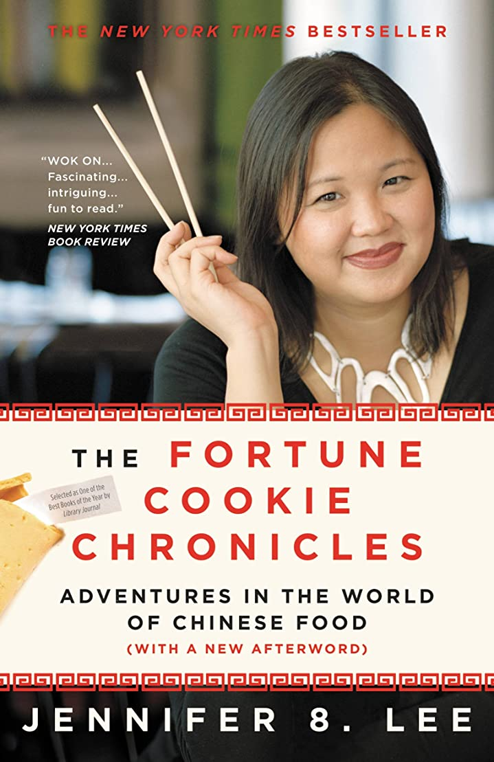 テクニカルブレースポーターThe Fortune Cookie Chronicles: Adventures in the World of Chinese Food (English Edition)