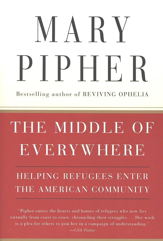 バンカーバングラデシュ患者The Middle of Everywhere (English Edition)