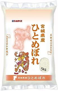 【精米】宮城県産 白米 ひとめぼれ 5kg 平成30年産