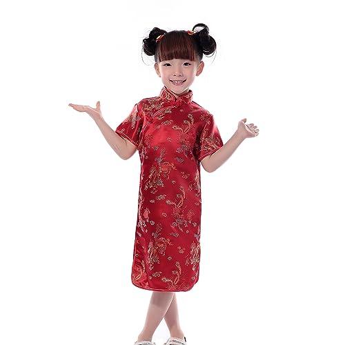 a556a1e22e JTC Child Kids Girl Dragon Phoenix Short Sleeve Chinese Party Dress Qipao  Cheongsam