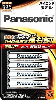 パナソニック 充電式エボルタ 単4形充電池 4本パック 大容量モデル BK-4HLD/4B