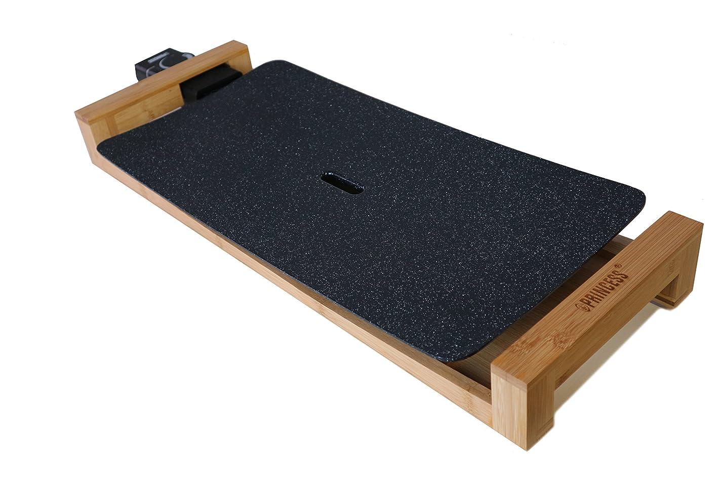 未就学マイル驚きPRINCESS ホットプレート Table Grill Stone ブラック 103031