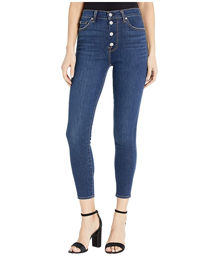 7 For All Mankind  High-Waist Ankle Skinny in Fletcher Drive (Fletcher Drive) Womens Jeans
