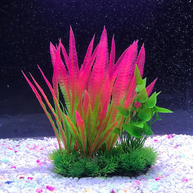 Over item handling ☆ Fish Tank Atlanta Mall Décor Artificial Aquatic Plants Decorative Pl Aquarium