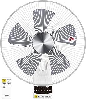 山善 DCモーター搭載 30cm壁掛扇風機 (静音モード搭載)(リモコン)(風量5段階) 入切タイマー付 ホワイト YWX-BGD30(W)