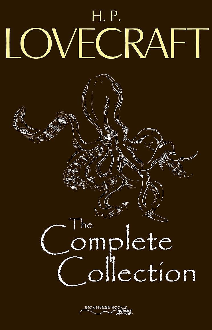アナリスト二週間真面目なH. P. Lovecraft: The Complete Collection (English Edition)