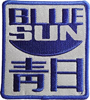 Firefly Series Blue Sun Episode Logo Embroidered Patch Set of 3 Patches