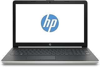 HP 惠普 15-da0055ng 39.6 厘米(15.6英寸全高清)笔记本电脑(英特尔酷睿 i3-7100U,4 GB 内存,16 GB 英特尔光学存储,2TB 硬盘,英特尔高清显卡620,Windows 10 家庭版)黑色/银色