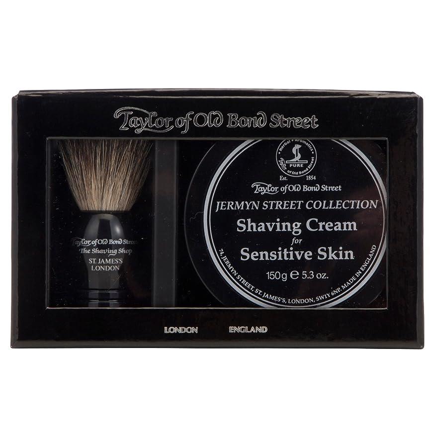 列挙するプレート鬼ごっこ古いボンド?ストリートジャーミンアナグマシェービングブラシセットのテイラー (Taylor of Old Bond Street) (x2) - Taylor of Old Bond Street Jermyn Badger Shaving Brush Set (Pack of 2) [並行輸入品]