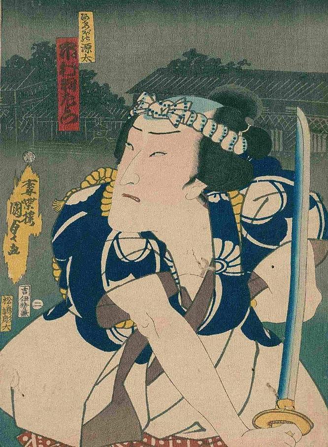 電話する燃料国民江戸名勝図会及役者絵: 国会図書館復刻版