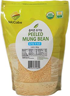 McCabe Organic Peeled Mung Bean, 3lbs