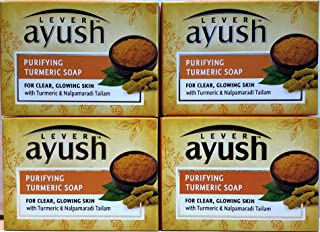 Lever Ayush Purifying Turmeric Soap, 100 grams. For clear glowing skin - pack of 4