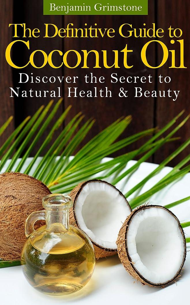 欠乏一握りスナックThe Definitive Guide to Coconut Oil: Discovering the Secret to Natural Health & Beauty (English Edition)