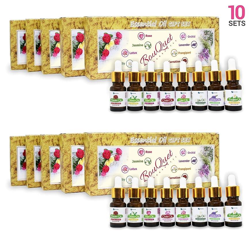 気楽な説得舗装Aromatherapy Fragrance Oils (Set of 10) - 100% Natural Therapeutic Essential Oils, 10ml each (Rose, Jasmine, Lotus, Lilly, Orchid, Lavender, Frangipani, Carnation) Express Shipping