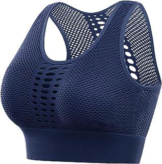 iClosam Women's Sport Bra Comfort Bras Bralette Gentle Bra Wireless Yoga Bra