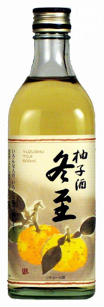 殉教者つぶやきぴかぴかシャトー酒折ワイナリー 柚子酒 冬至