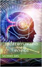 The Secrets of Mind Part-1 (in Hindi)
