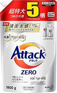 【大容量】アタック ゼロ(ZERO) 洗濯洗剤(Laundry Detergent) 詰め替え 1800g (清潔実感! 洗うたび白さよみがえる)