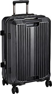 [シフレ] ハードジッパースーツケース MCL2159 ミチコロンドン 機内持ち込み可 保証付 63L 60 cm 3.9kg ヘアラインガンメタ