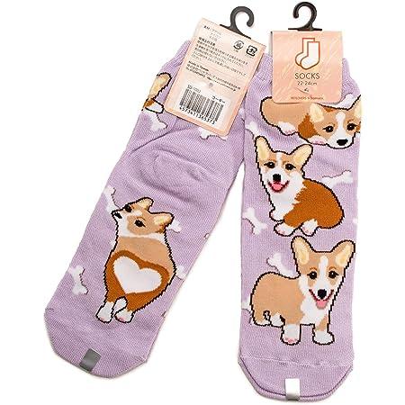 2足セット コーギー レディース ソックス Corgi Socks ペットとアニマルソックス Pet & Animal Socks SD-2002 ペットラバーズ ライトパープル